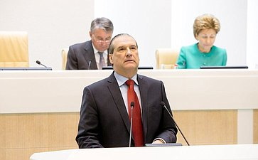 374-е заседание Совета Федерации Александров