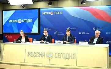 Онлайн-конференция, посвященная вопросам совершенствования природоохранного законодательства России