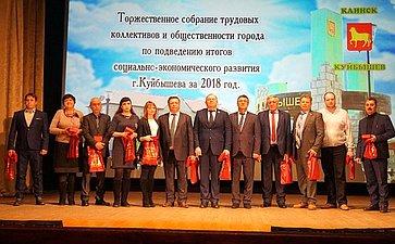 Владимир Лаптев выступил насобрании представителей трудовых коллективов иобщественности Новосибирской области