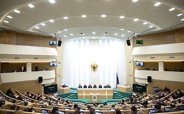 Зал заседаний. 443-е заседание Совета Федерации
