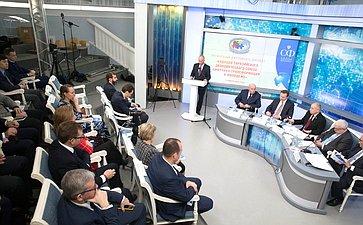 Презентация ежегодного доклада Интеграционного клуба натему «Будущее Евразийского экономического союза: цифровая трансформация имолодежь»