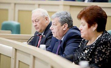 Чернецкий 380-е заседание Совета Федерации
