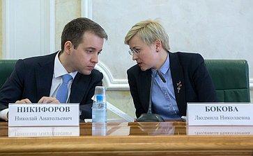 Н. Никифоров ил. Бокова