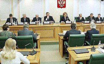 Заседание Межрегионального банковского совета при Совете Федерации натему «Совершенствование правовых механизмов банковского кредитования вцелях обеспечения роста экономики России»