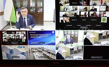 Заседание постоянной комиссии Межпарламентской Ассамблеи СНГ покультуре, информации, туризму испорту