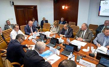 Совещание натему «Состояние, проблемы инаправления совершенствования подготовки кадров для следственных органов Российской Федерации»