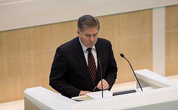 Выступление В. Лебедева на389-м заседании Совета Федерации