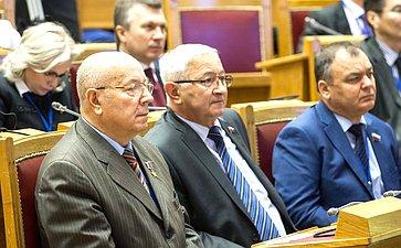 Делегация Совета Федерации