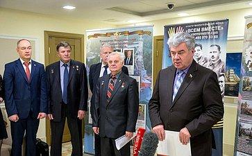 Открытие фотовыставки «Первые Герои Советского Союза» вСовете Федерации