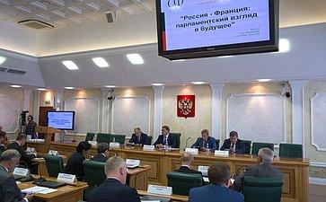 Презентация доклада «Россия-Франция: парламентский взгляд вбудущее»