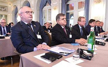 Участие делегации СФ вроссийском экономическом ифинансовом форуме вШвейцарии