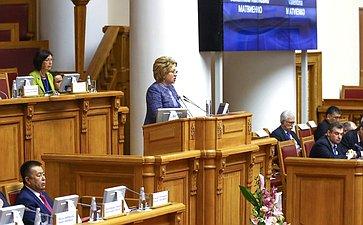 Делегация Совета Федерации воглаве сВ.Матвиенко принимает участие вмероприятиях врамках весенней сессии МПА СНГ