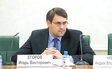 И. Егоров