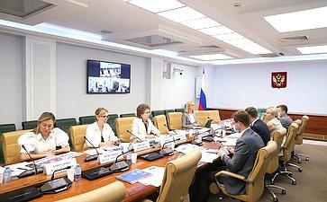 Рабочее совещание поподготовке кФоруму социальных инноваций регионов