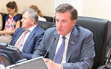 Совещание натему «Влияние изменений законодательства оналогах исборах («налогового маневра») вобласти нефтегазодобывающего сектора надоходы бюджетов бюджетной системы Российской Федерации»