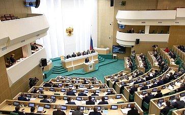 469-е заседание Совета Федерации. Зал заседаний