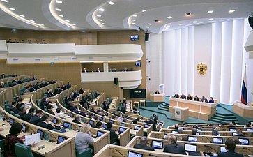 389-е заседание Совета Федерации