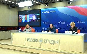 Онлайн-конференция натему «Экологическое благополучие Арктики иАнтарктики» вПресс-центре МИА «Россия сегодня»