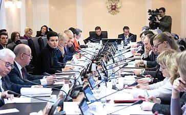 «Круглый стол» натему «Совершенствование мер уголовной иадминистративной ответственности зараспространение контрафактной ифальсифицированной продукции»
