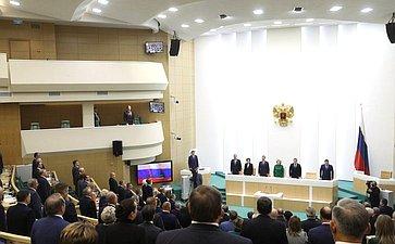 508-е заседание Совета Федерации