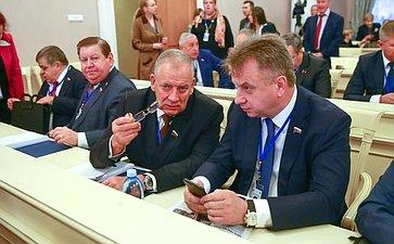 Пленарное заседание пятьдесят седьмой сессии Парламентского Собрания Союза Беларуси иРоссии