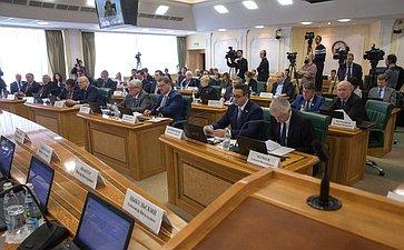 Заседание Президиума Научно-экспертного совета