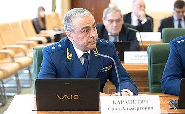 С. Карапетян