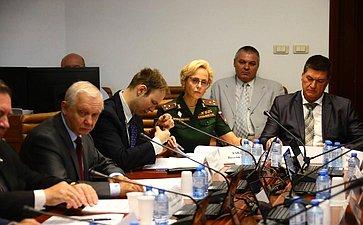 «Круглый стол» натему «Роль законодательных (представительных) органов власти вобеспечении гуманитарных задач обороны РФ»