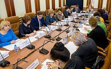 Заседание рабочей группы посовершенствованию законодательства всфере поддержки многодетных семей