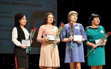 Сергей Михайлов принял участие воткрытии краевого профессионального конкурса «Учитель года −2019»