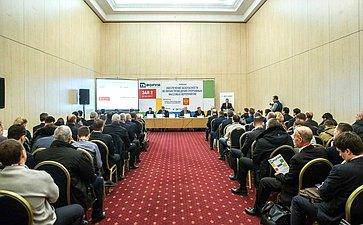 Комитет СФ пообороне ибезопасности на«круглом столе» рассмотрел вопросы законодательного обеспечения безопасности проведения крупных спортивных мероприятий