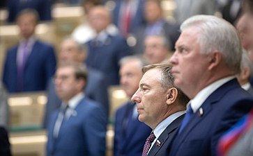 439-е заседание Совета Федерации