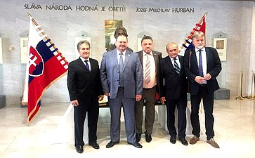 Рабочий визит делегация группы посотрудничеству Совета Федерации сНациональным советом Словацкой Республики вСловакию