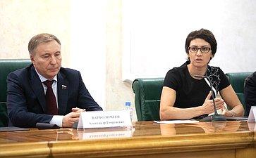 Александр Варфоломеев иТатьяна Лебедева
