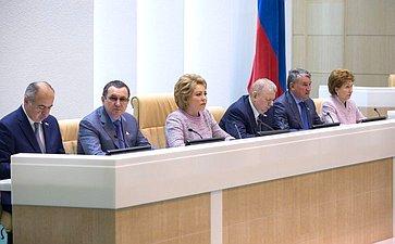 Президиум 416-го заседания Совета Федерации