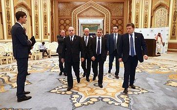 Члены делегации СФ вСаудовской Аравии