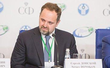 Пленарное заседание VII Невского международного экологического форума. Донской