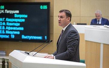 Дмитрий Патрушев
