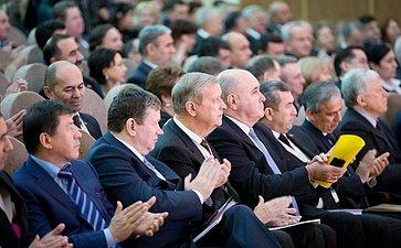 IV Межпарламентский форум «Россия– Таджикистан» иIII конференция помежрегиональному сотрудничеству России иТаджикистана