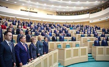 Сенаторы слушают гимн России перед началом 467-го заседания Совета Федерации