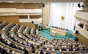 474-заседание Совета Федерации. Зал заседаний