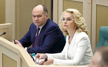 Представители Счетной палаты РФ