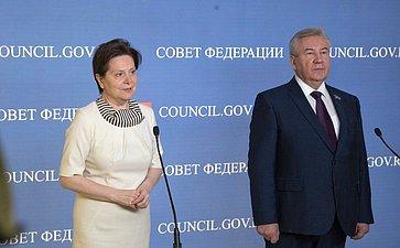 Н. Комарова иБ. Хохряков