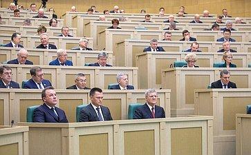 472-е заседание Совета Федерации