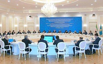 Заседание Комиссии посотрудничеству между Советом Федерации иСенатом Казахстана
