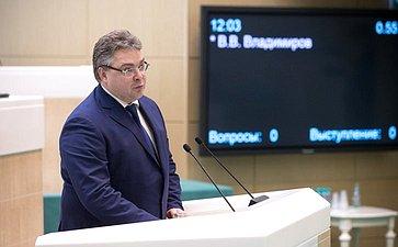 Губернатор Ставропольского края В.Владимиров