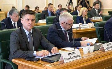 Заседание Совета повопросам развития Дальнего Востока иБайкальского региона