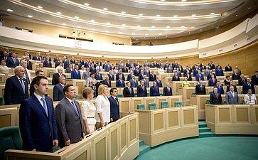 Сенаторы слушают гимн России перед началом 459-го заседания Совета Федерации