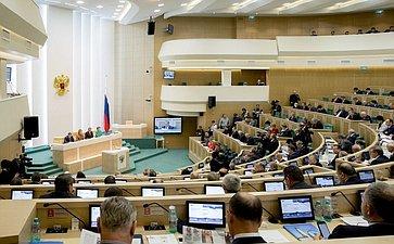 374-е заседание Совета Федерации Зал