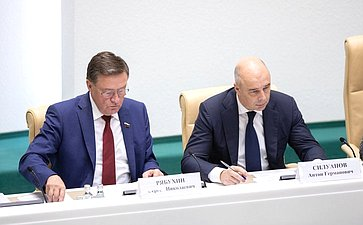 Сергей Рябухин иАнтон Силуанов